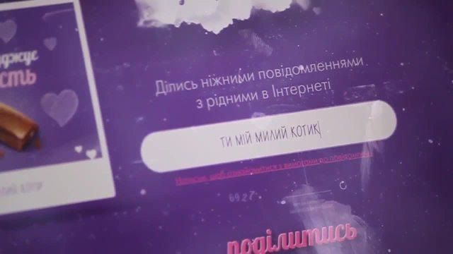 Milka sdílela v ulicích Ukrajiny milostné zprávy