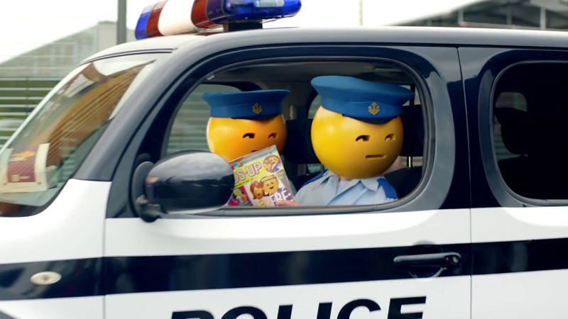 police - small
