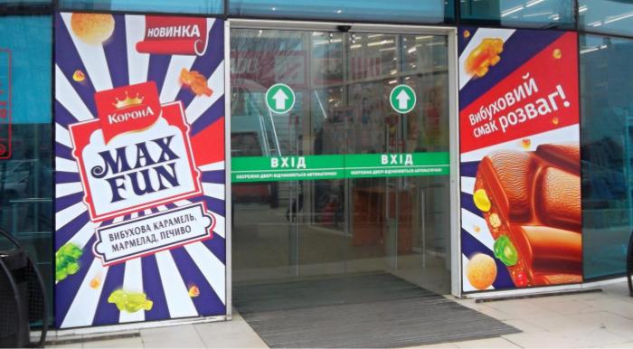 Čokoláda Korona Max Fun upoutala svou POS kampaní na Ukrajině