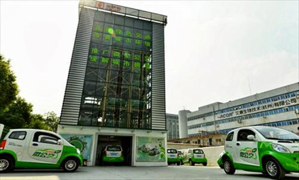 Největší prodejní automat je v Číně a nabízí auta