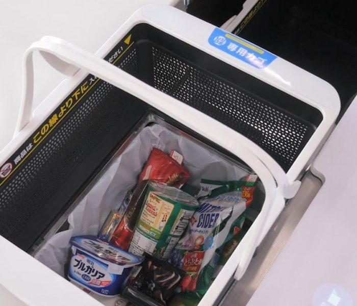 Chytrý nákupní košík Regi-Robo od společnosti Panasonic