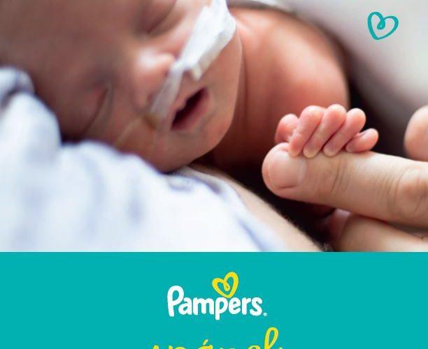Pampers a Nedoklubko pokračují ve spolupráci a věnují speciální hnízdečka pro předčasně narozená miminka